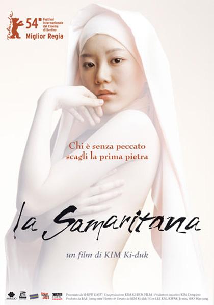 Like in the movies - La samaritana